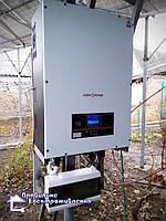Сонячна електростанція 30 кВт м. Кропивницький