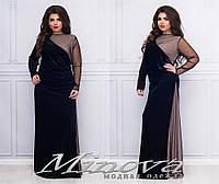 Бархатное  вечернее длинное платье украшено сеткой большой размер