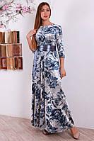 Эфектное длинноеплатье в цветочный принт