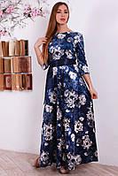 Нарядное длинное платье в крупные цветы