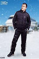 Утепленный мужской зимний костюм