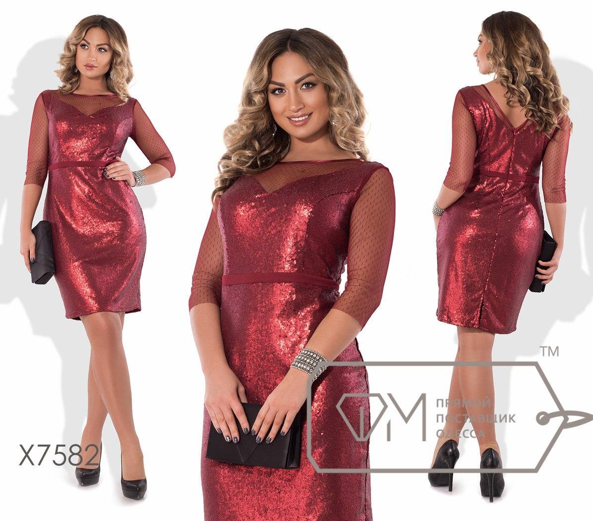 Платье   Roma - SOWA интернет магазин, женской одежды и аксессуаров в Одессе