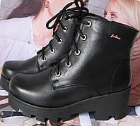 Fashion стиль!  женские зимние полуботинки кожа! мех Супер ботинки!