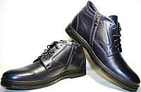 Мужские зимние ботинки на меху Икос синие