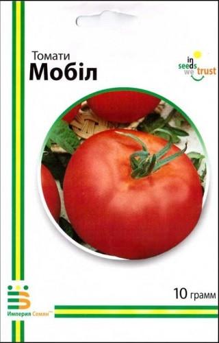 Семена томатов Мобил 10 г, Империя семян