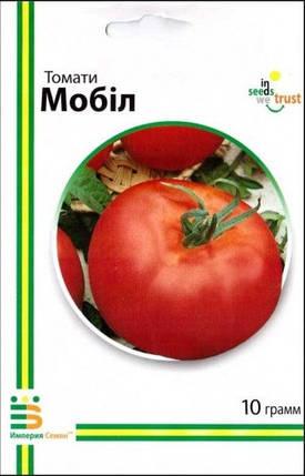Семена томатов Мобил 10 г, Империя семян, фото 2