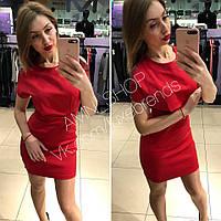 Платье SOGO 1069