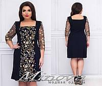 Женское платье по колено с гипюром и вышивкой 48+, фото 1