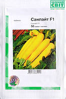 Семена кабачка Санлайт F1 (Clause), 50 семян — ранний гибрид, желтый