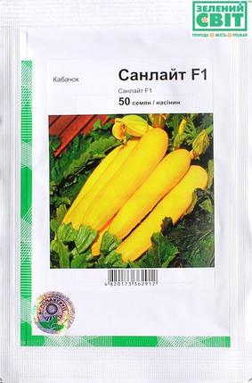Семена кабачка Санлайт F1 (Clause/АГРОПАК+), 50 семян — ранний гибрид, желтый , фото 2