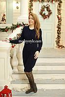 Платье женское вязаное шерстяное