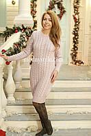 Платье вязаное женское шерстяное