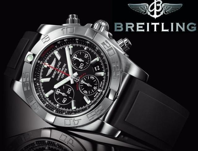 Ремешки к часам Breitling