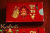 """Чай темный улун Да Хун Пао скрученный (""""Большой красный халат"""", Da Hong Pao) порционный 20г/уп."""