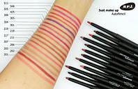 JUST  AutoPencil  Механический карандаш для губ