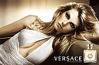 Versace Pour Femme Oud Oriental(«Версаче пур Фамм Уд Ориентал»)
