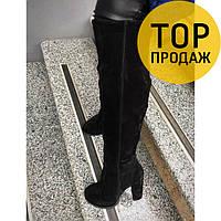 Женские зимние ботфорты на каблуке 9 см, черного цвета / сапоги высокие женские замшевые, удобные, модные