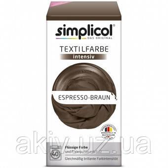 Краска Simplicol для смены цвета вещей 150мл+400г закрепитель эспрессо