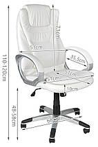Шикарное белое кресло Georg, фото 3