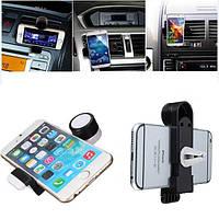 Портативный воздуха автомобиля Vent держатель кронштейн для мобильного телефона