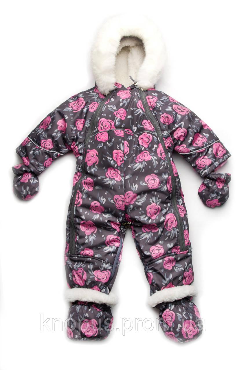 Детский зимний комбинезон-трансформер на меху для девочки (розочки), Модный карапуз