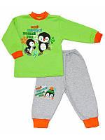 Комплект на мальчика кофта и штанишки Новый Год