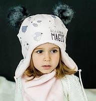 DemboHouse. Зимовий комплект для дівчинки Чіко рожевий розмір 46 46 63f11a129834e