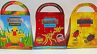 Набор для творчества Бисер Камильфо в сумочке Животные Danko-Toys Украина