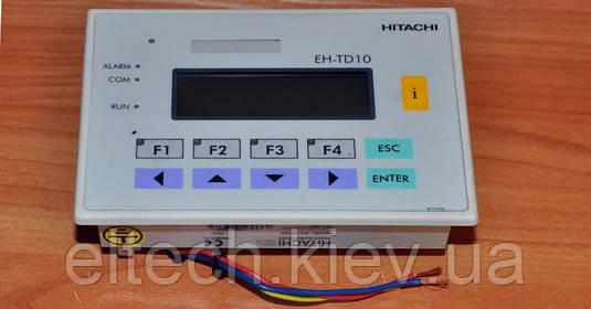 Панель оператора Hitachi EH-TD10A