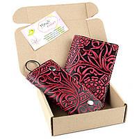 Подарочный набор №18 (3 цвета): Обложка на паспорт + ключница Амелия бордовый, фото 1
