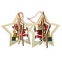 2PCS Рождественский дерево Пятиконечная звезда Рождественская елка аксессуары