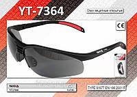 Очки защитные открытые,  YATO  YT-7364, фото 1