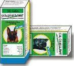 Витамины кальций - мультивит  таб. №6  для собак и кошек