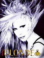 Versace Blonde (Версаче. Блонд)