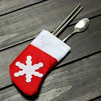 10шт / Набор рождественские носки для столовых приборов Посуда держатель для хранения сервизов Декор
