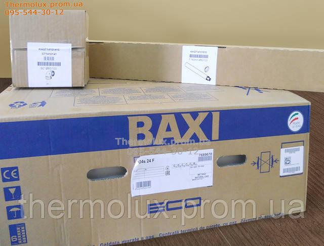 Фирменная упаковка котла Baxi ECO-4S 24 F турбо