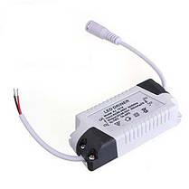 15Вт LED драйвер трансформаторный источник питания для лампочки ac86-265v Сид, фото 3
