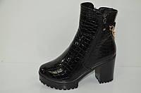 Ботинки женские зимние оптом