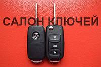 Ключ выкидной Volkswagen 3 кнопки 434Mhz CAN id48. 5K0 837 202 D.