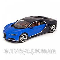 MAISTO Автомодель (1:24) Bugatti Chiron синий металлик