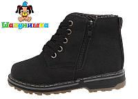 Детские демисезонные ботинки Шалунишка на мальчика Размер 25-30