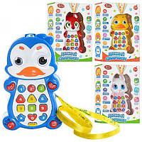 Телефон детский-смартфон, обучающий, с проектором 7614