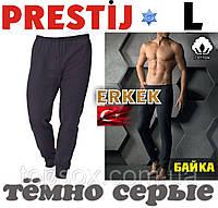Мужские штаны-кальсоны подштанники байка х/б PRESTIJ Турция тёмно серые L  МТ-1460