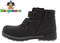 Детские демисезонные ботинки Шалунишка на мальчика Размер 32-37