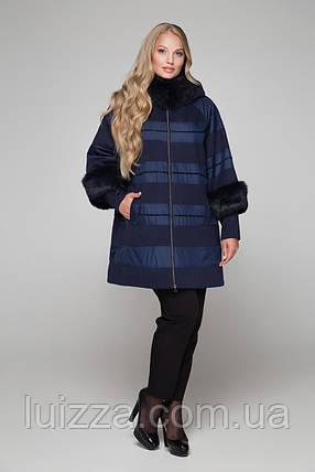 """Женское зимнее пальто """"Лада"""" 62 - 72 рр синий, фото 2"""