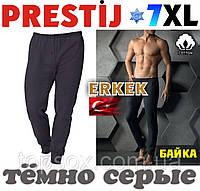 Мужские штаны-кальсоны подштанники байка х/б PRESTIJ Турция тёмно серые 7XL МТ-1462