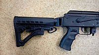 Приклад для АК-74  регулируемый 6 положений