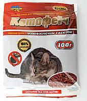 Котофеич зерно от грызунов, 100г (красное)