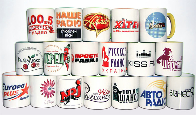 Кружки с логотипом в Днепре