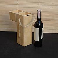 Заготовка для декупажа. Короб винный 10х10х36(см)
